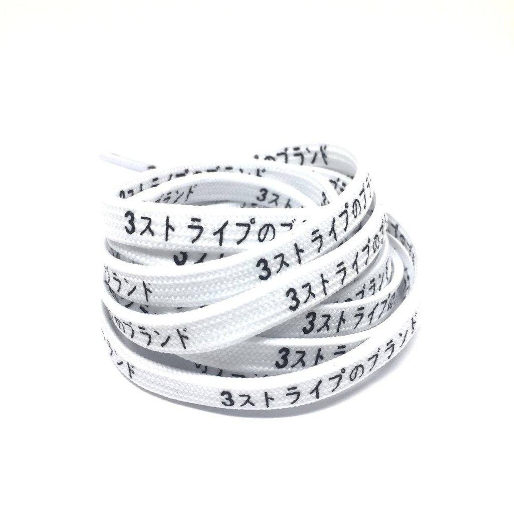 flat-thin-limited-edition-nmd-ultra-boost-basics-flat-laces-japanese-katakana-3stripes-pre-order-3_1024x1024